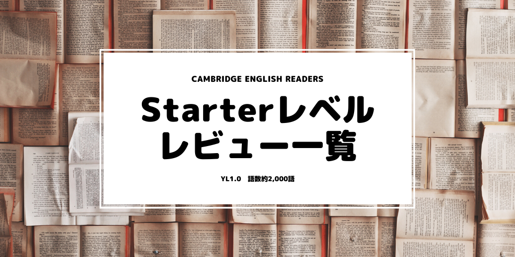 Cambridge English Readers Starter